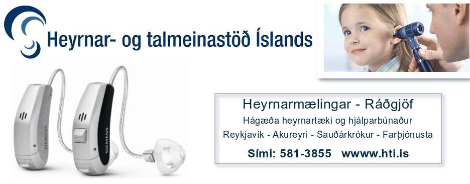 Heyrnar- og talmeinastöð Íslands