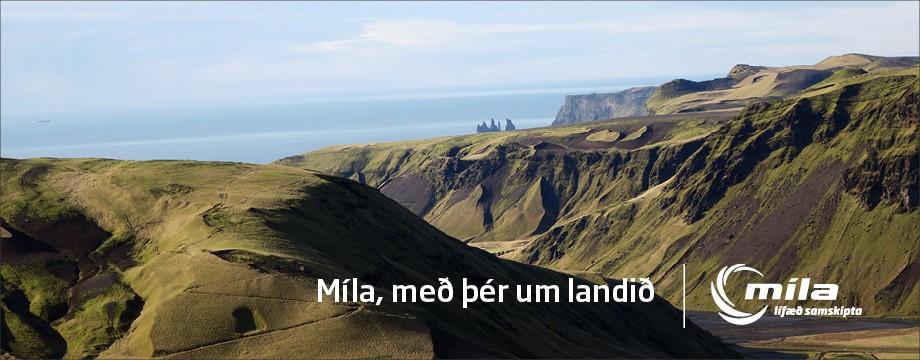 Míla ehf Höfuðstöðvar