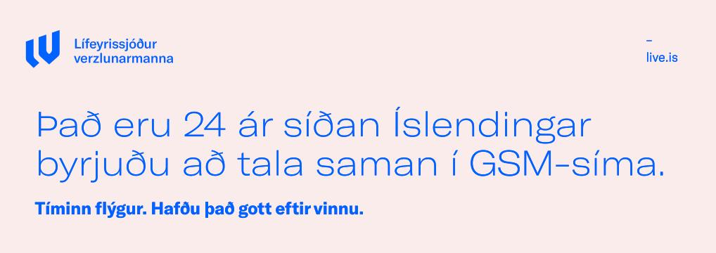 Lífeyrissjóður Verzlunarmanna