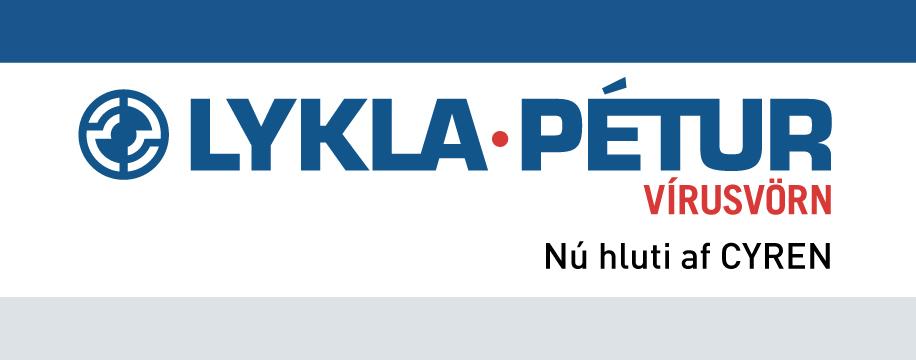 CYREN Iceland hf