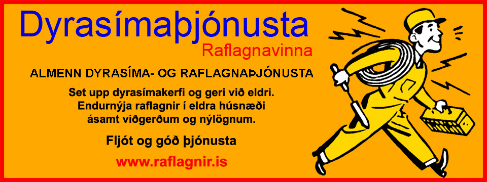 Dyrasímar Raflagnir