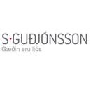 S Guðjónsson ehf