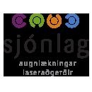 Sjónlag augnlækningar, laseraðgerðir